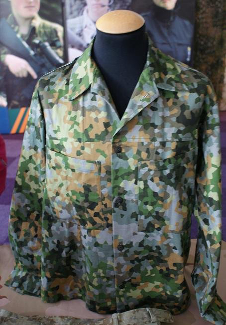 """dutch experimental camo"""